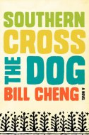 SouthernCrossTheDog_cover
